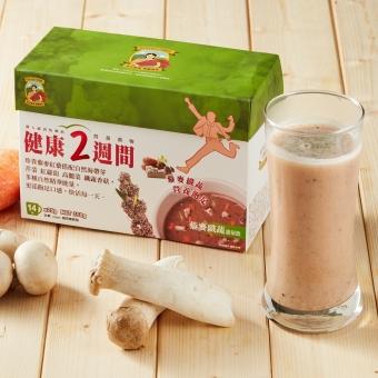 紅寶石藜麥能量飲(纖蔬)