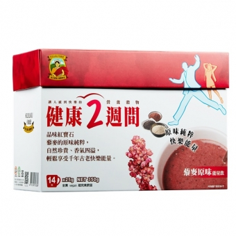 紅寶石藜麥能量飲(原味)