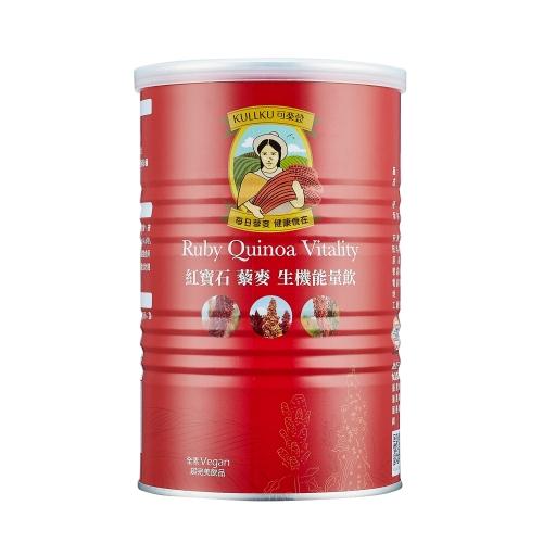 紅寶石藜麥生機能量飲